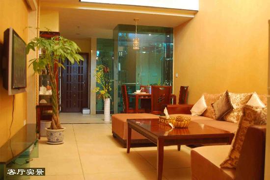 Jinghua Business Hotel