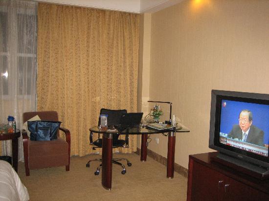 Grand Winner International Hotel : 房间3