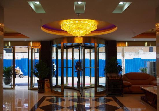 Zhongtie Hotel Guiyang