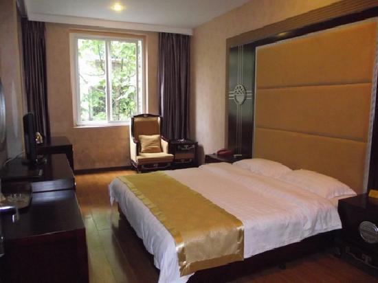 Shuyuan Business Hotel