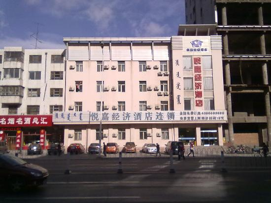 Photo of Yue Jia Business Hotel (Station) Hohhot