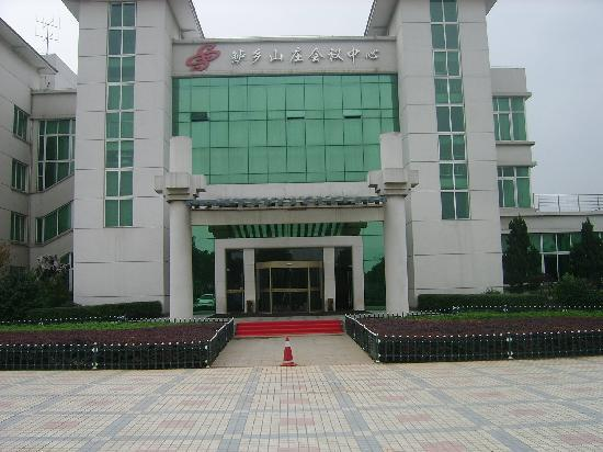 Luxiang Resort Hotel : 会议中心