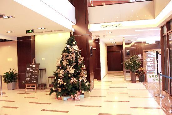 Holiday Inn Express Beijing Temple Of Heaven: 大厅