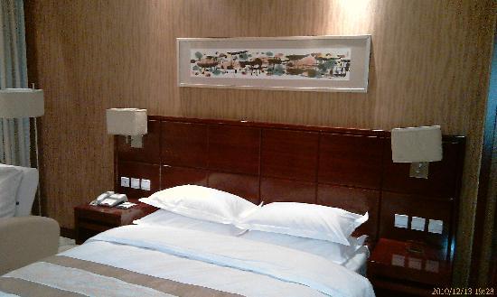Photo of Tian Rui Business Hotel Taiyuan