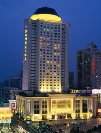 Huatian Hotel: 华天大酒店夜景