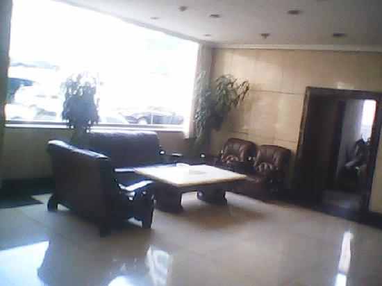 New Century Hotel: 酒店大厅一角
