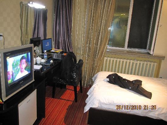 Bao Feng Hotel (Xuanqing) : 房间