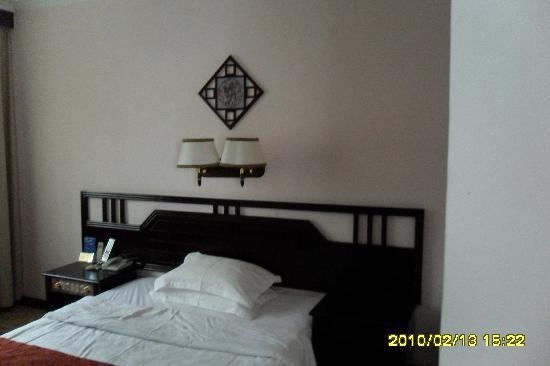 Guangyue Hostel: 房间朴素干净