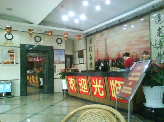 Photo of Hai Ba Intl Hotel HMCC Gold Beijing