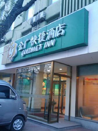 GreenTree Inn Taiyuan Jiefang North Road Beigong: 酒店外观
