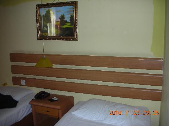 Qingpingguo Hotel