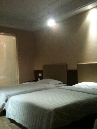 Sanwei Hotel: img_0255