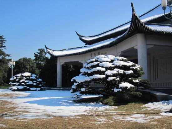 Zhejiang Xizi Hotel: 1号楼,刚刚下过雪