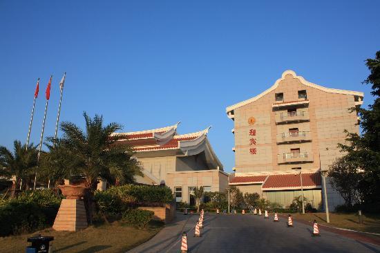 Quanzhou Guest House: 迎宾馆