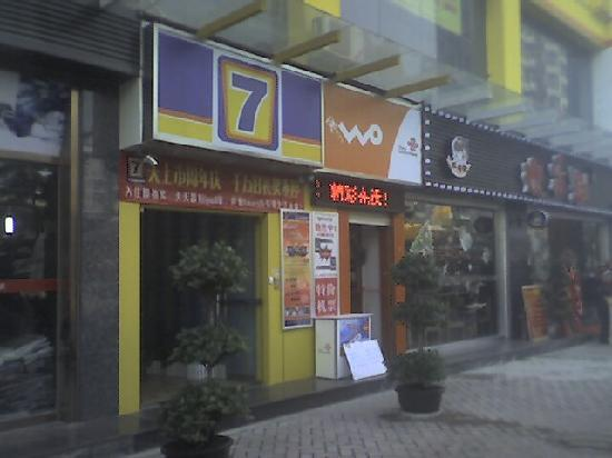 7 Days Inn Shenzhen Xuefu