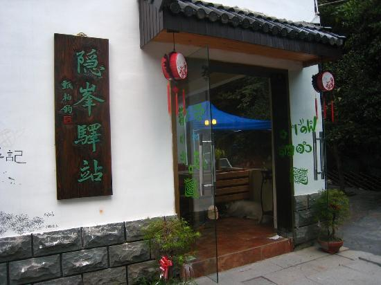 Yinfeng Youth Hostel