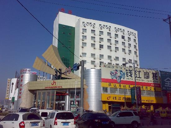 Jinhua Business Hotel: 201012202372
