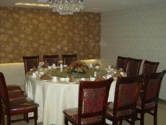 Haiteng Hotel: 餐厅