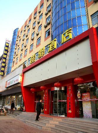 Grace Inn (Jinan Dongguan Main Street)