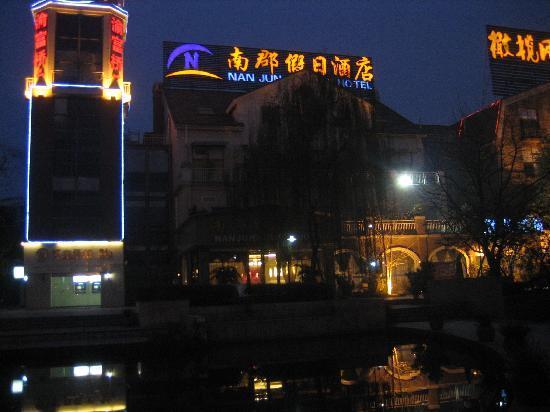Nanjun Holiday Hotel: 南郡假日 005