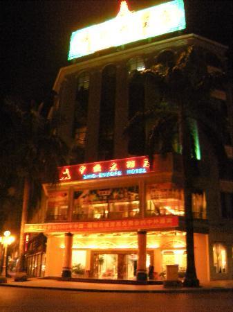 Zhong'ou Grand Hotel : 酒店外观