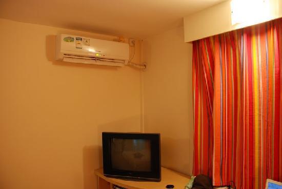 7 Days Inn Guiyang Huaguoyuan - Prices  U0026 Motel Reviews  China
