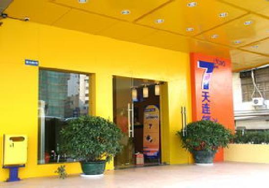 7 Days Inn Xi'an Dachaishi Wanda Xintiandi