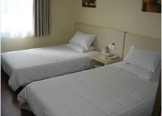 항팅 호텔