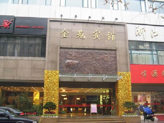 Hangzhou Jinyuan Hotel