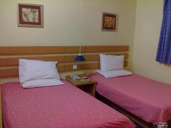 Home Inn Tianjian Youyi Road International Exhibition Centre