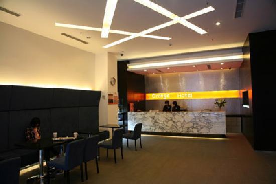Orange Hotel (Beijing Guanyuanqiao): 2771400_998298
