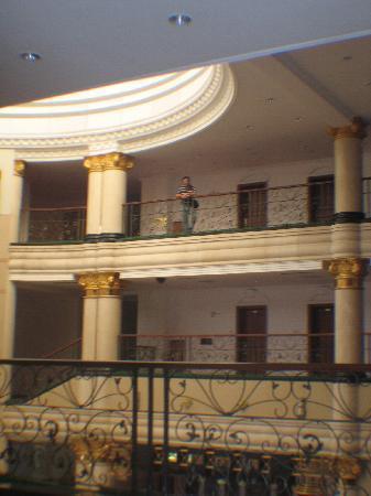 LuShan Xi Hu Hotel : 酒店大堂