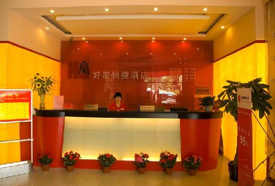 Haojia Express (Shanghai Xizang North Road): 大堂