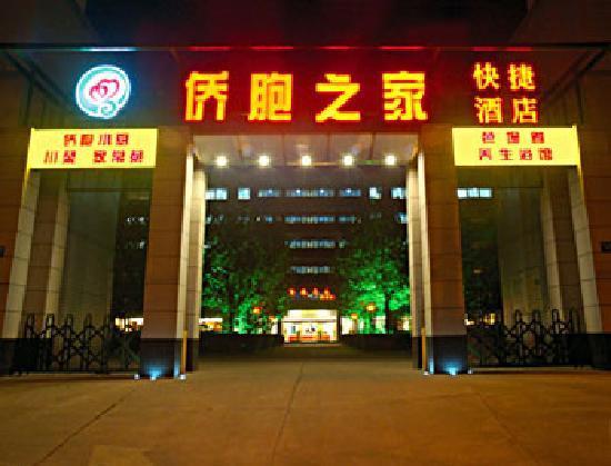 Overseas Chinese Home : 32672-0