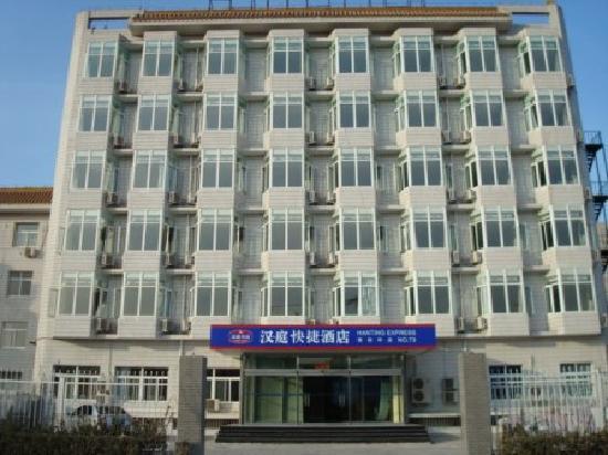 Hanting Express (Beijing Wukesong): 3[2]