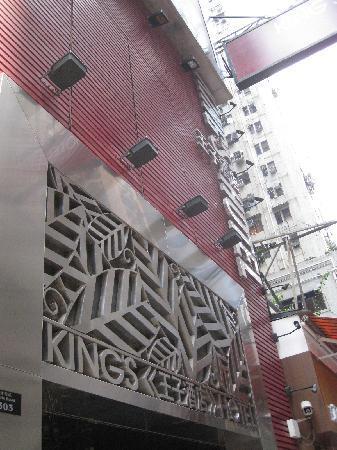 Kings Hotel: 门头