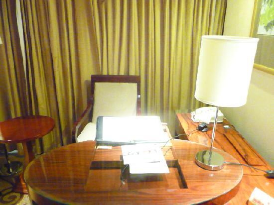 Guidu Hotel: 书桌