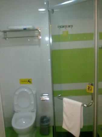 7 Days Inn (Wuhan Hankou Railway Station) : 卫生间