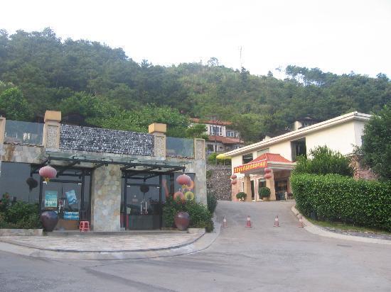 Qidong Hot Spring Resort: 温泉区