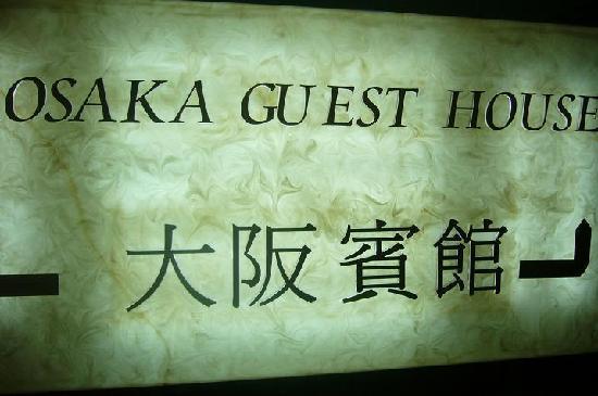 Osaka Hostel