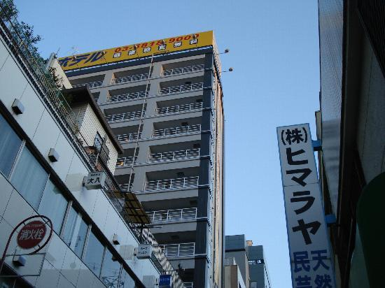 Super Hotel JR Ueno Iriyaguchi: JR上野入谷口超级酒店