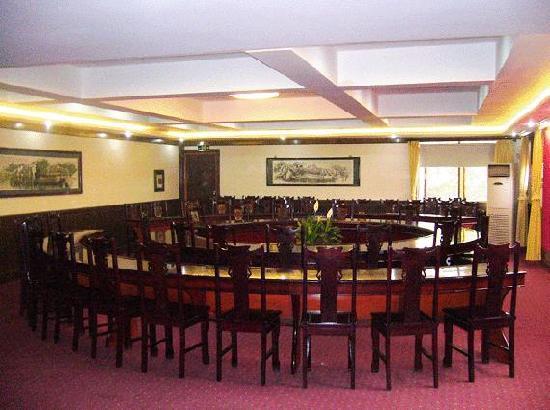 Ningxin Hotel : 会议