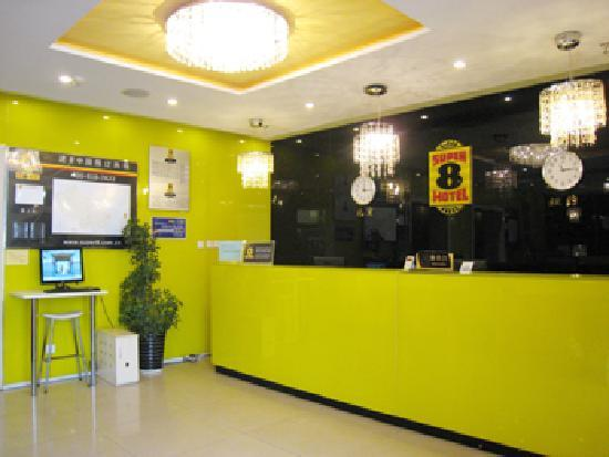 Super 8 (Beijing Xuan Wu Men): 09011909552812955