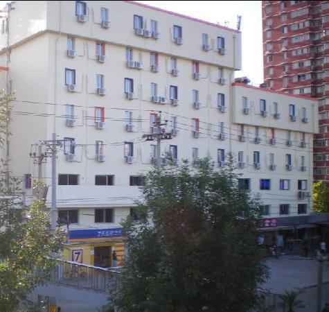 7 Days Inn (Beijing Xueyuan Road) : 7天北京学院路店