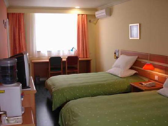 Home Inn (Hangzhou Xiasha)