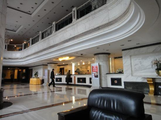 Xikang Hotel: 大堂2