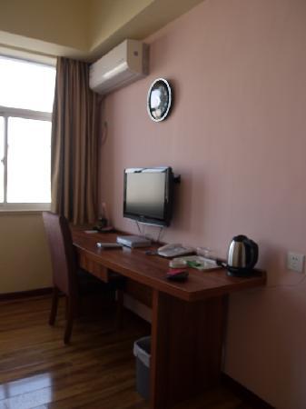 Aizunke Inn Qingzhou: 书桌