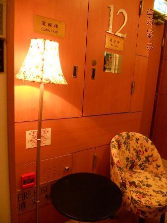 برايدال تي هاوس هوتل هونج هوم وينسلو: 旅馆一角