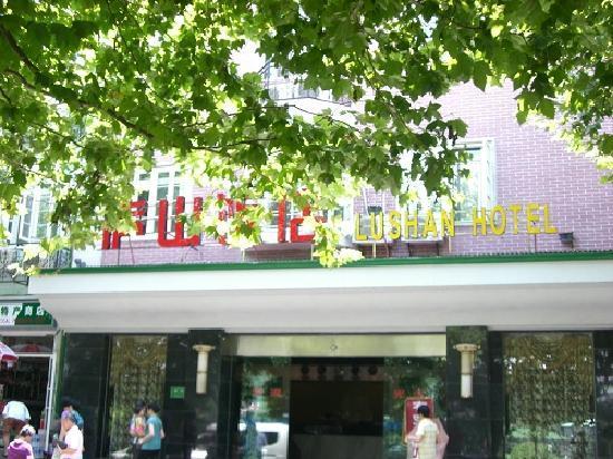 Lushan Hotel (Guling Street)