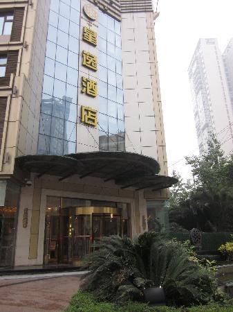 Enjoyable Stars Hotel: 20101023 196